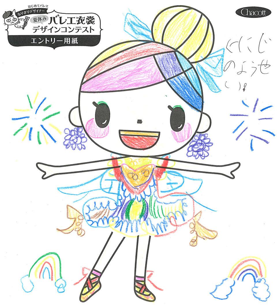 design2019_yokohama_012.jpg