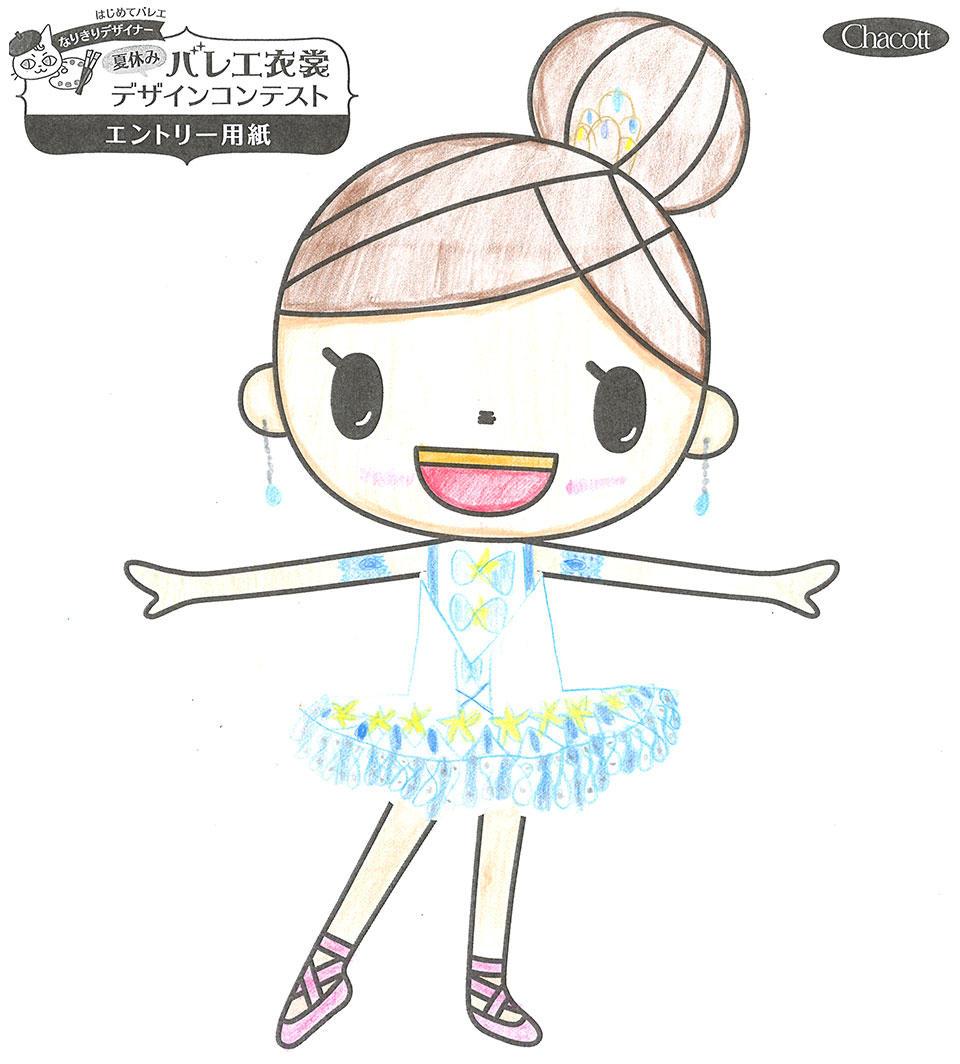 design2019_yokohama_013.jpg