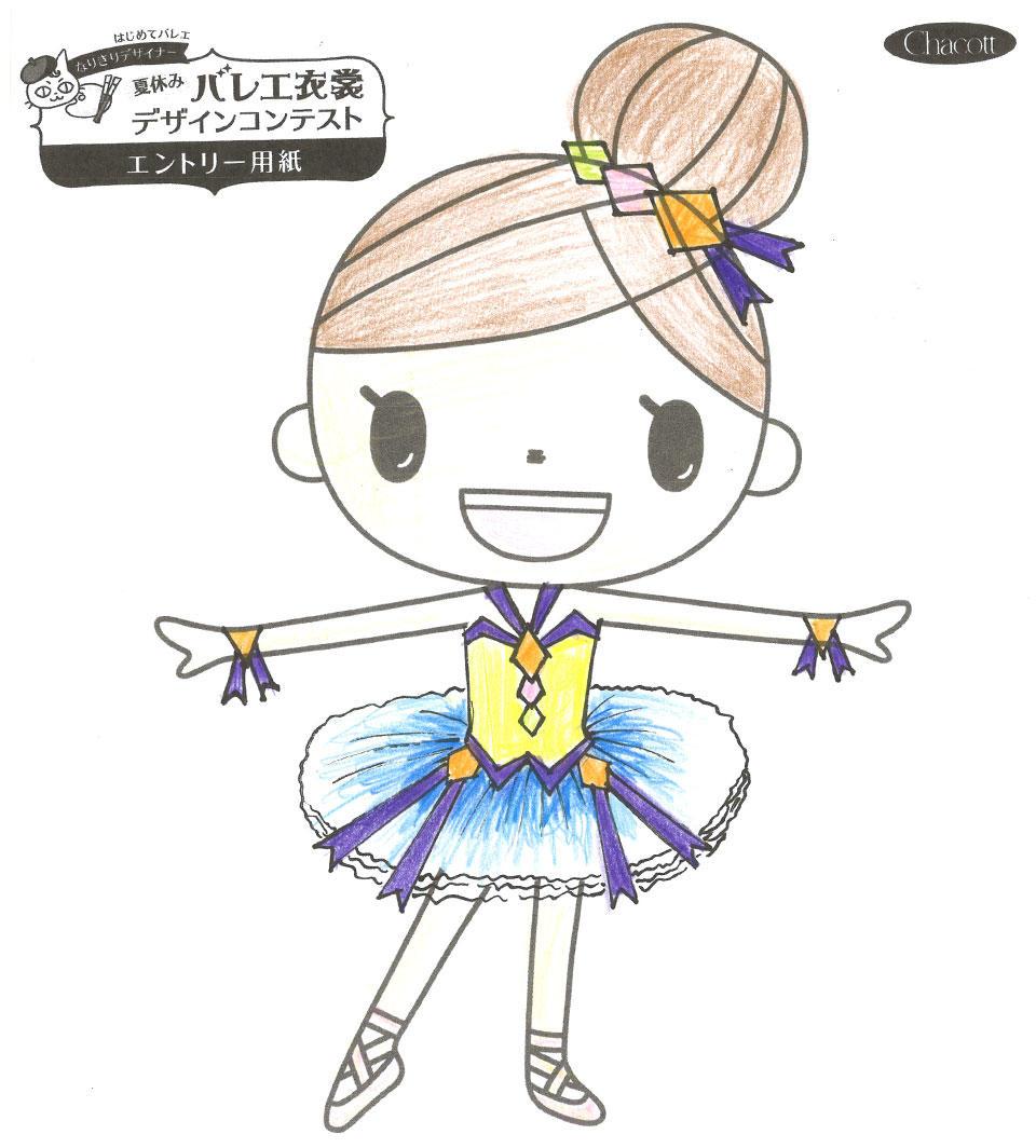 design2019_yokohama_014.jpg