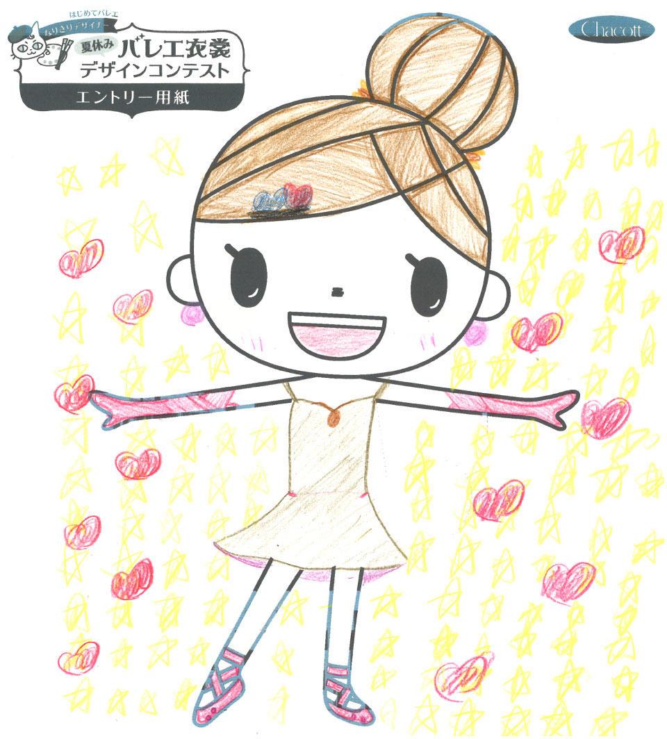 design2019_yokohama_016.jpg