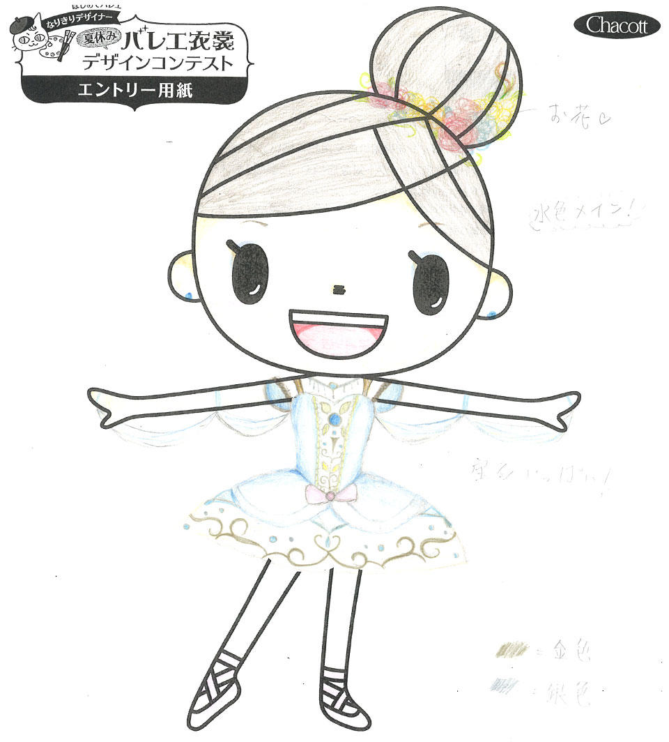design2019_yokohama_018.jpg
