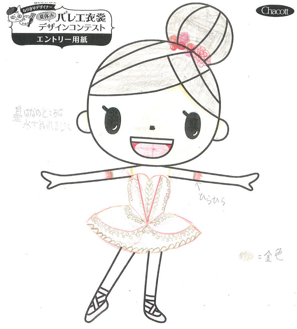 design2019_yokohama_019.jpg