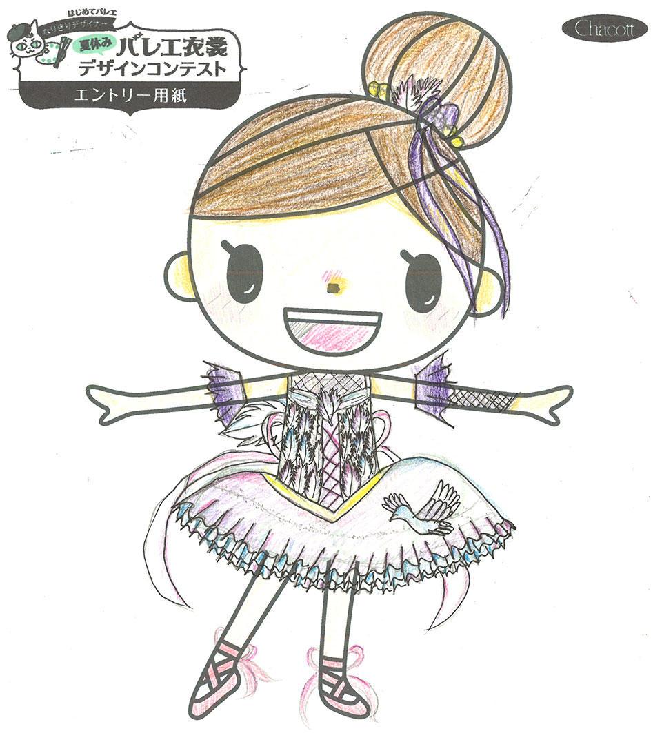 design2019_yokohama_022.jpg