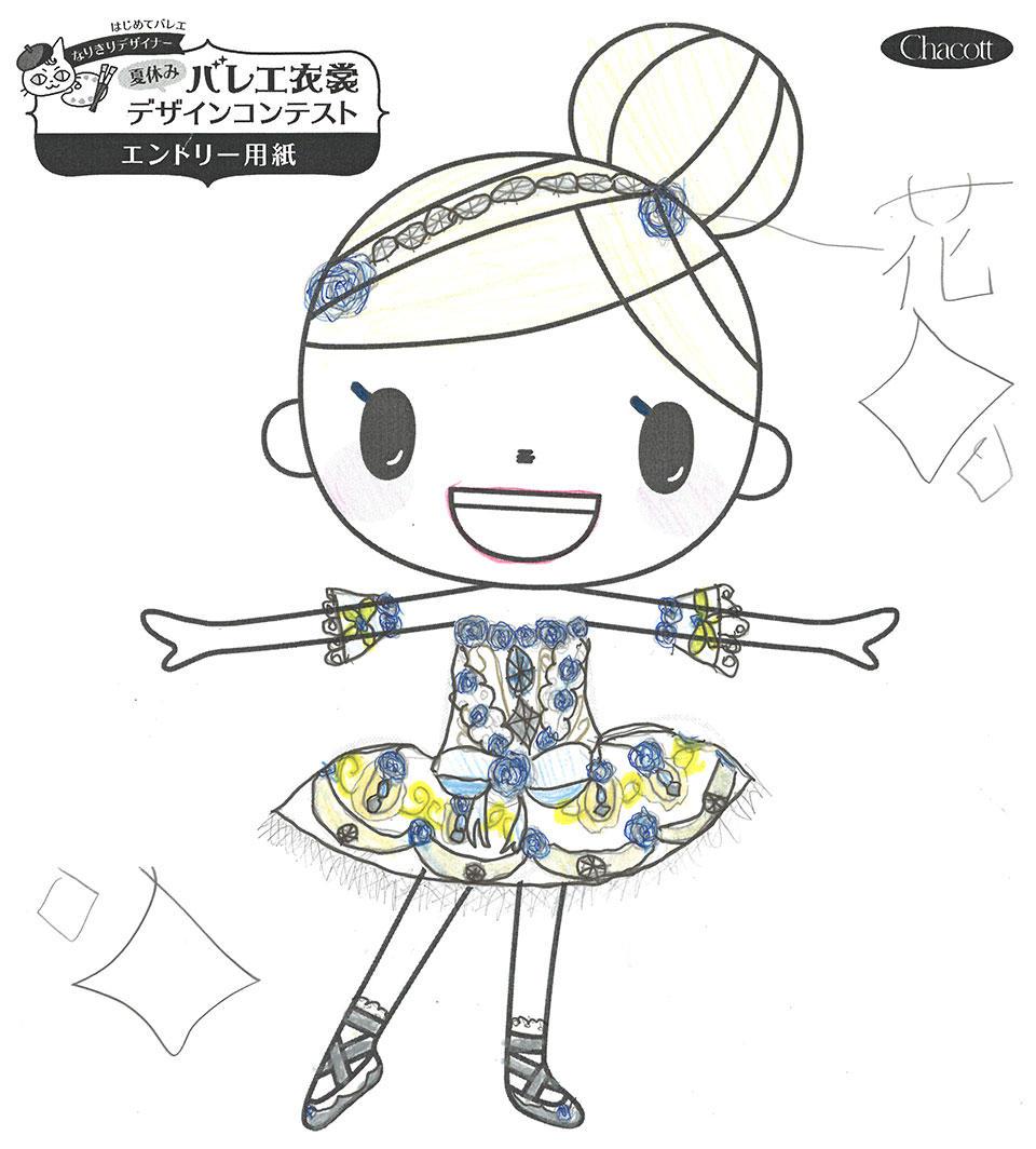 design2019_yokohama_024.jpg
