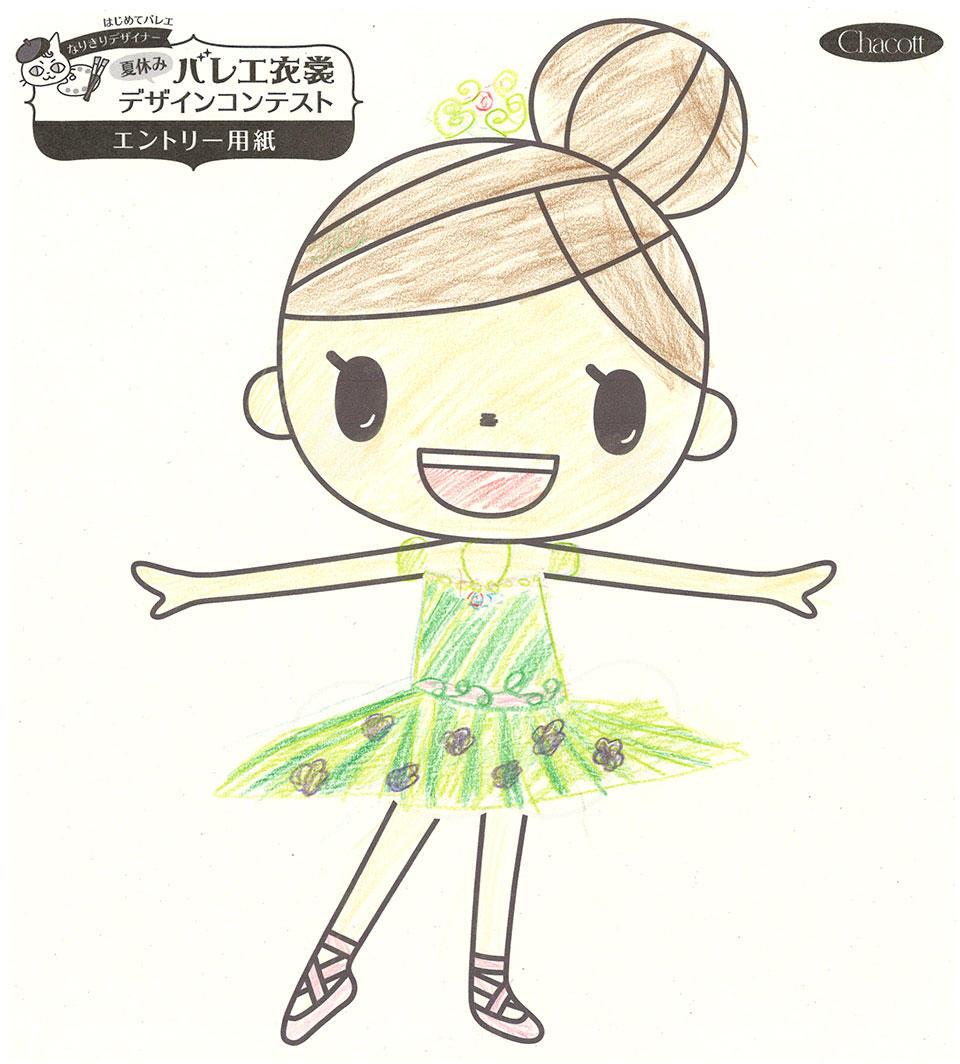 design2019_yokohama_029.jpg