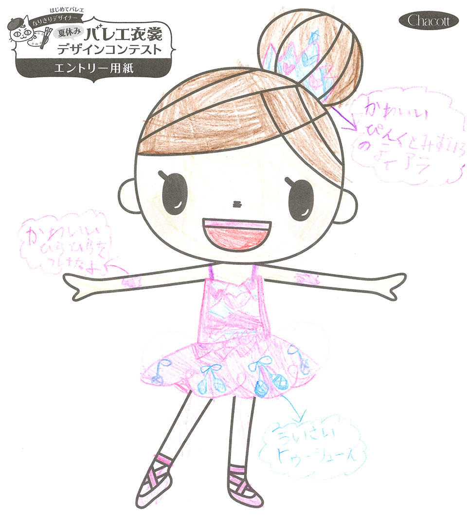 design2019_yokohama_035.jpg