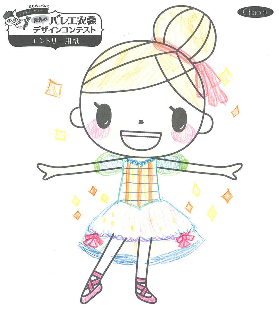 design2019_yokohama_037.jpg