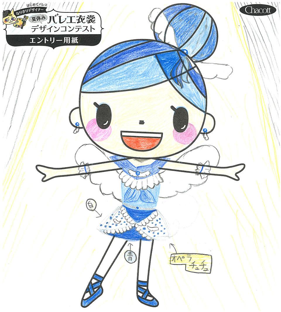 design2019_yokohama_038.jpg