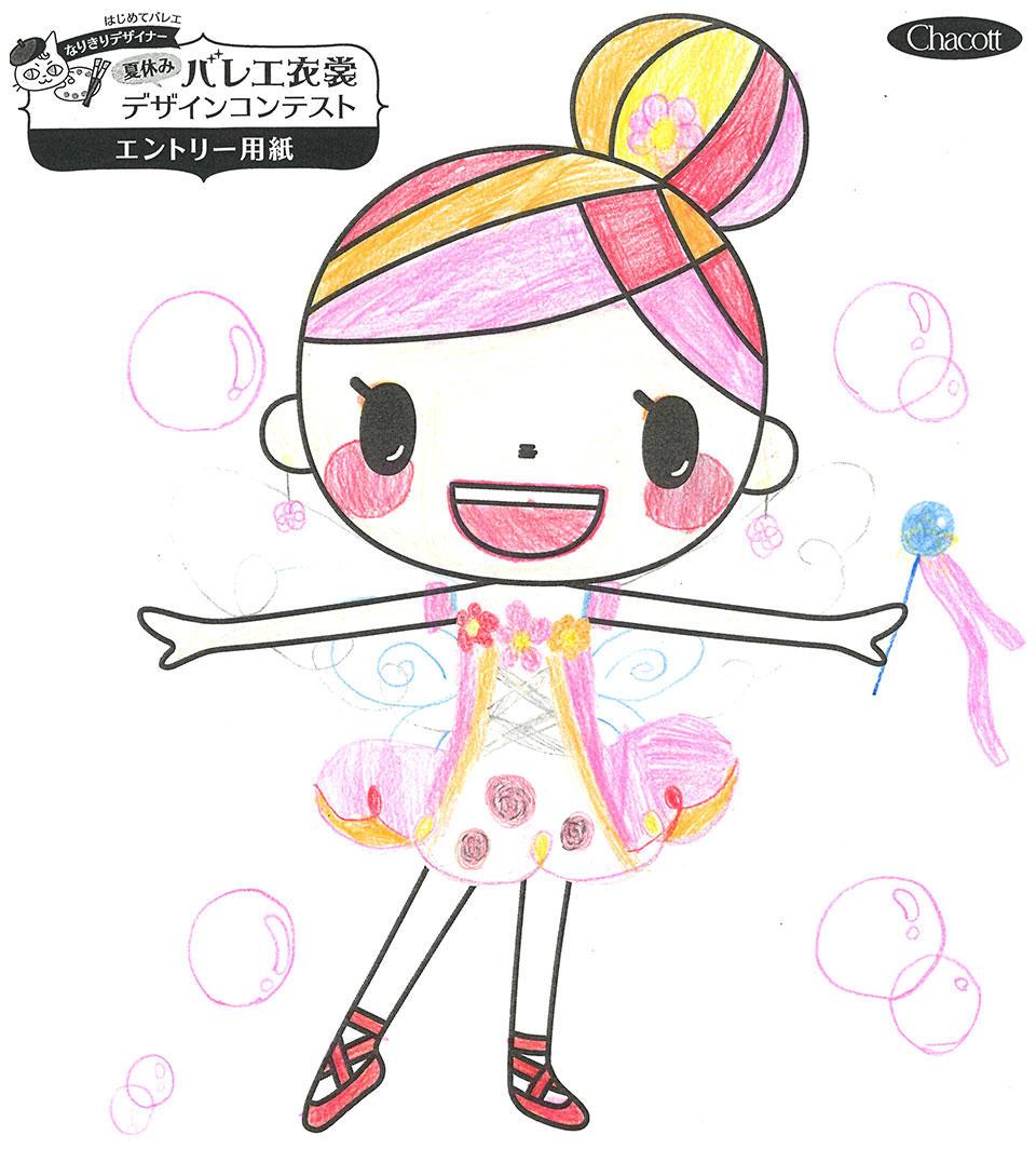 design2019_yokohama_039.jpg