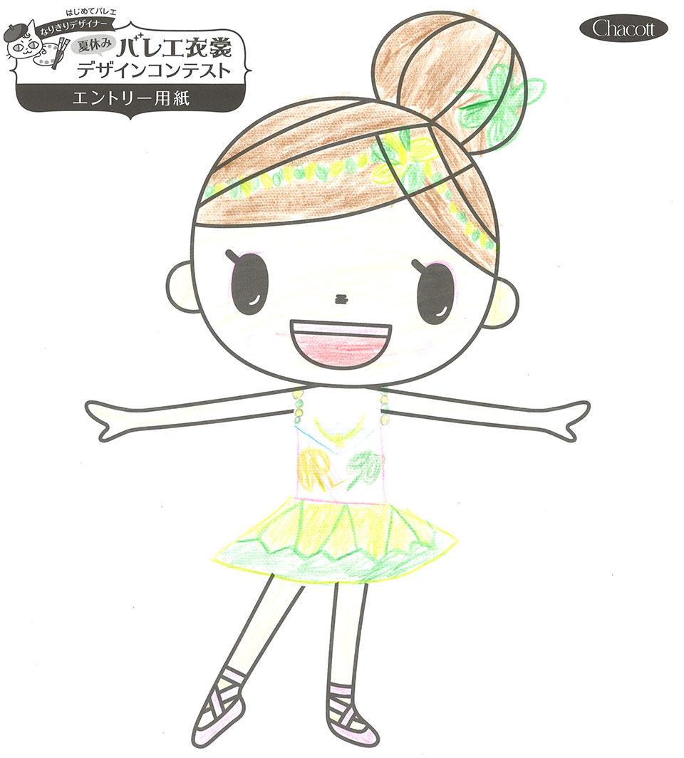 design_contest2018_shinjuku_017.jpg