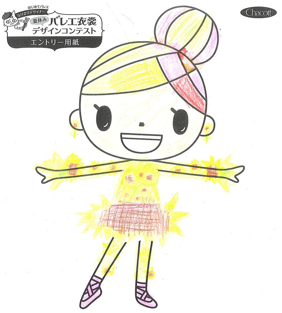 design_contest2018_shinjuku_028.jpg