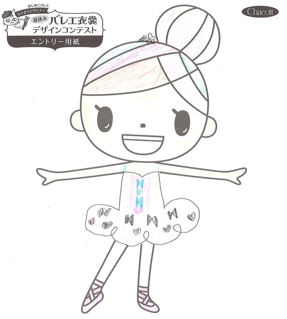 design_contest2018_shinjuku_031.jpg