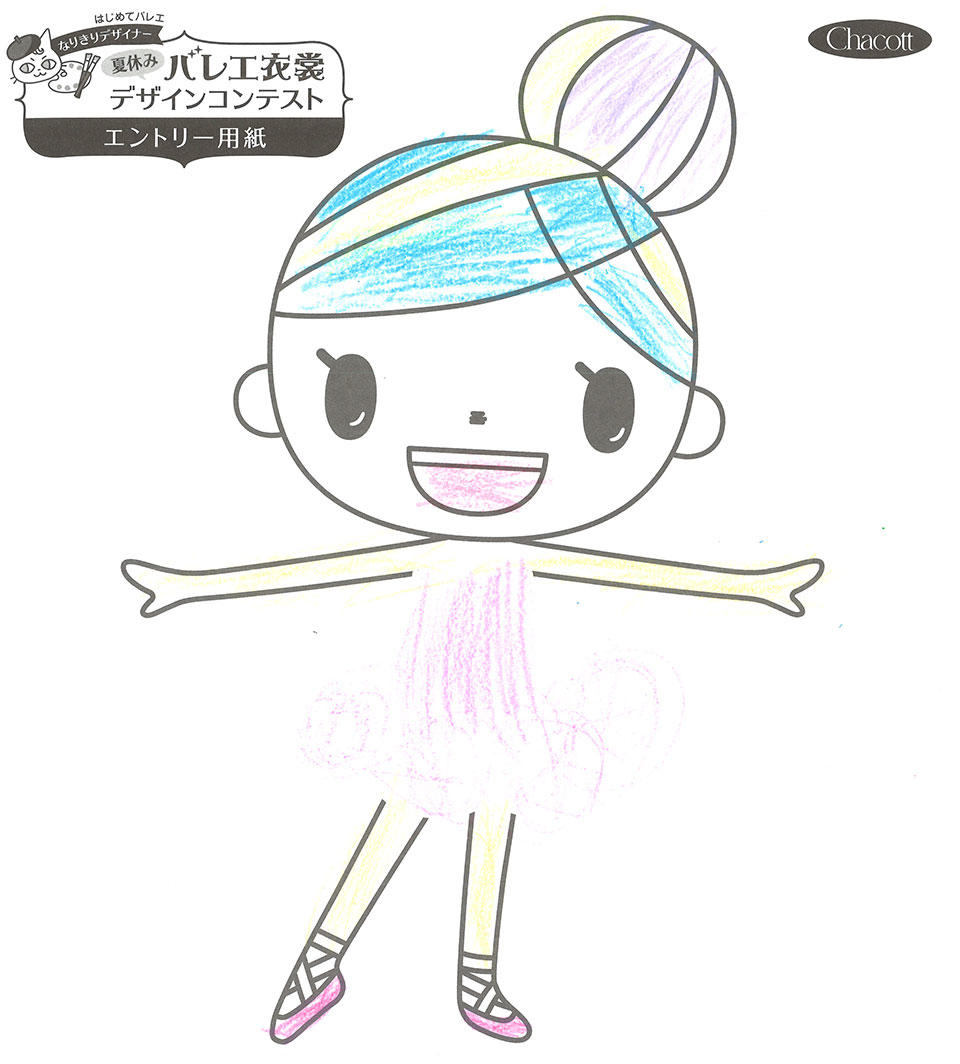 design_contest2018_shinjuku_046.jpg