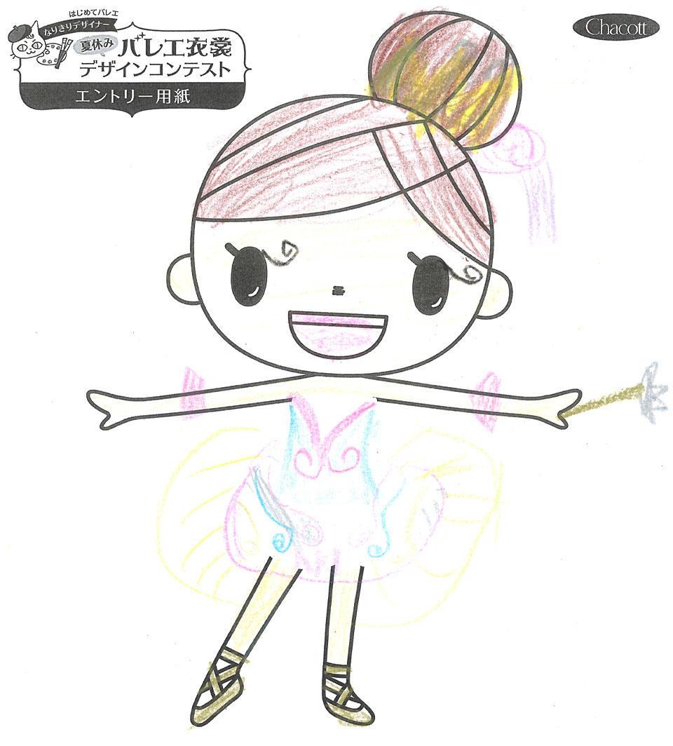 design_contest2018_shinjuku_048.jpg