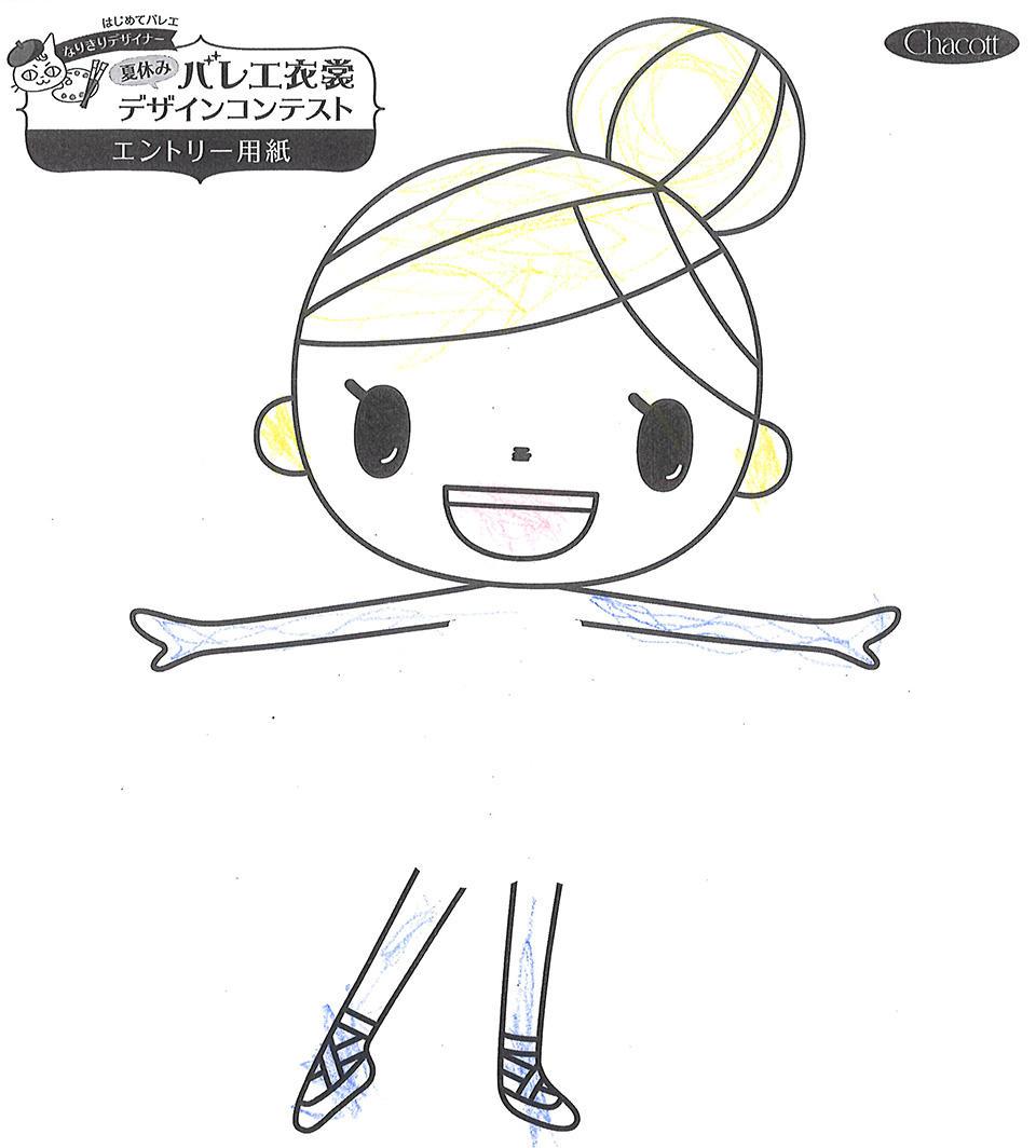 design_contest2018_shinjuku_054.jpg
