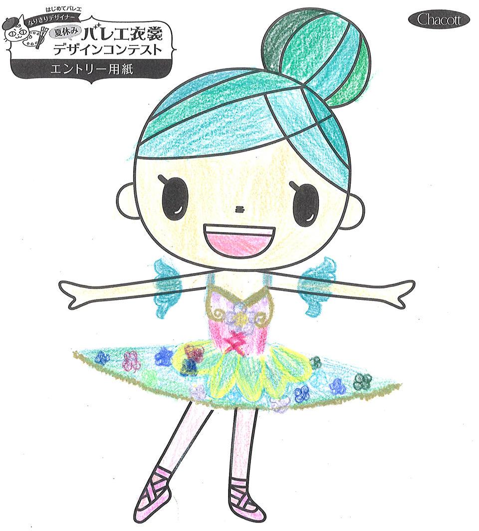 design_contest2018_shinjuku_056.jpg