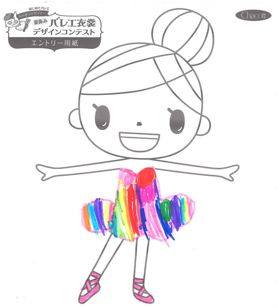 design_contest2018_shinjuku_069.jpg