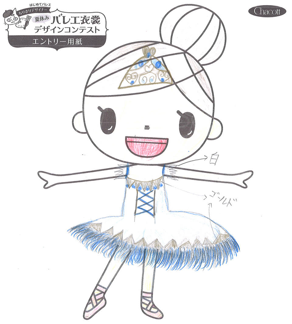design_contest2018_shinjuku_098.jpg