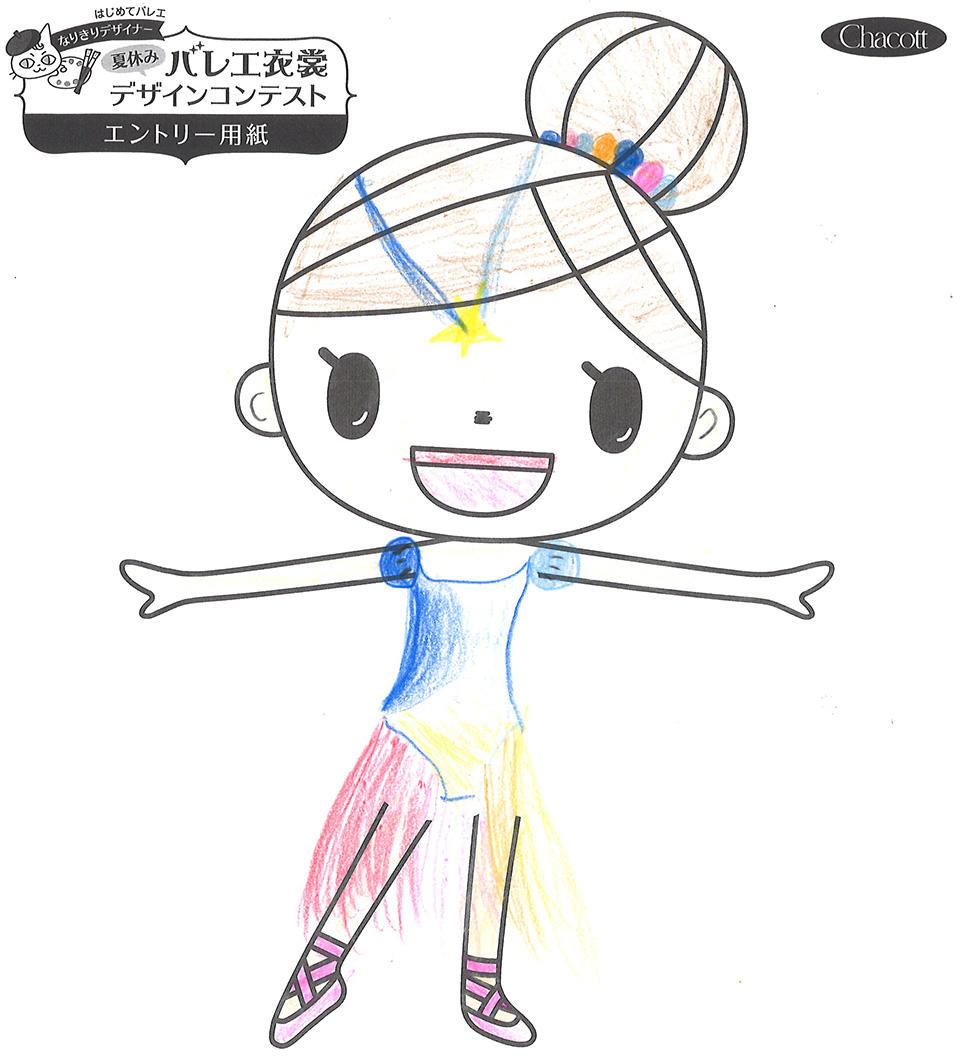 design_contest2018_shinjuku_133.jpg