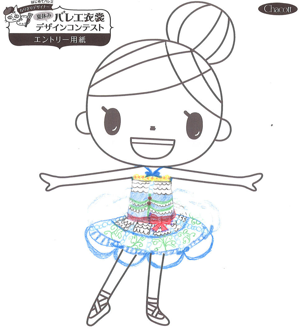 design_contest2018_shinjuku_156.jpg