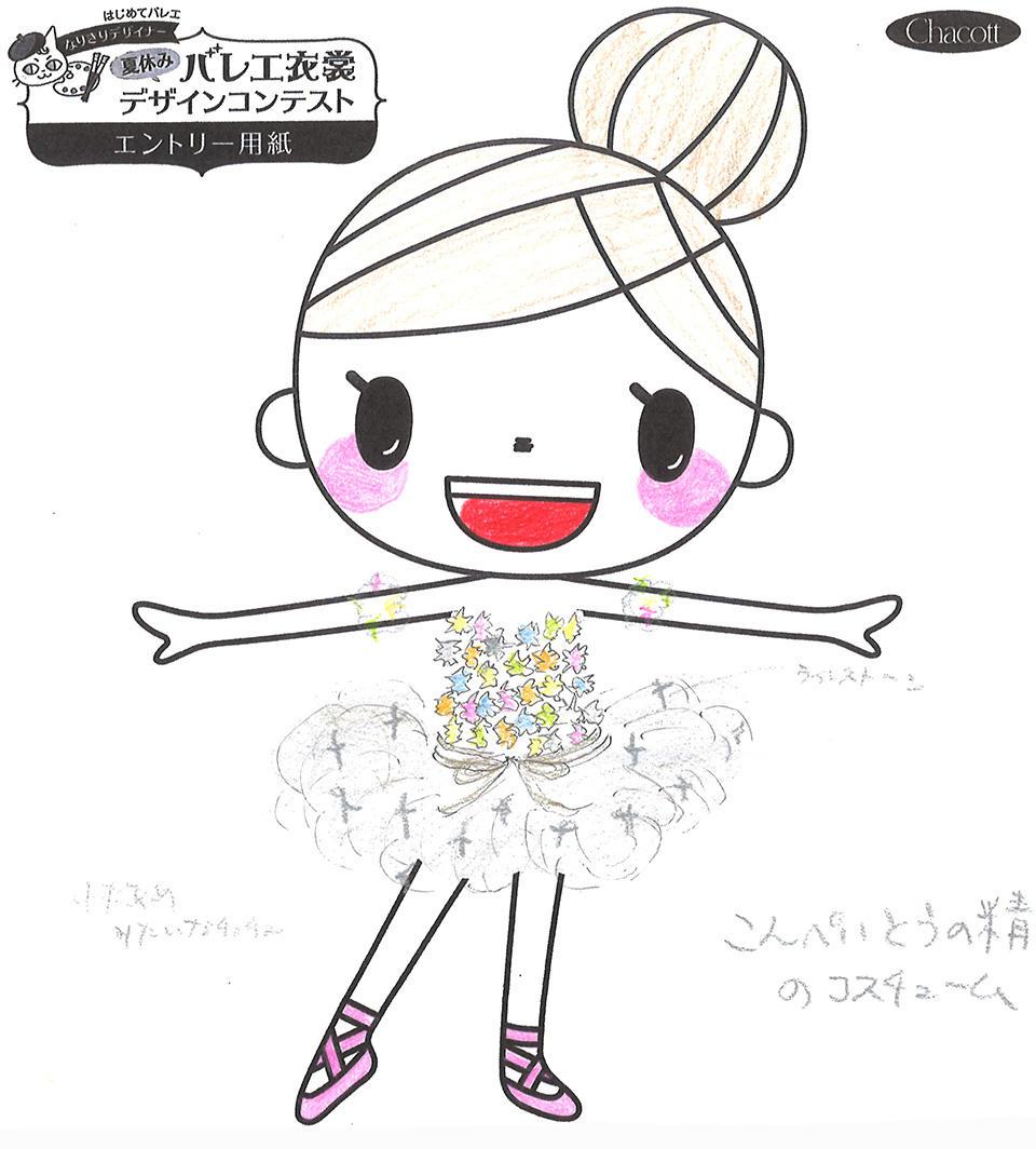 design_contest2018_shinjuku_158.jpg