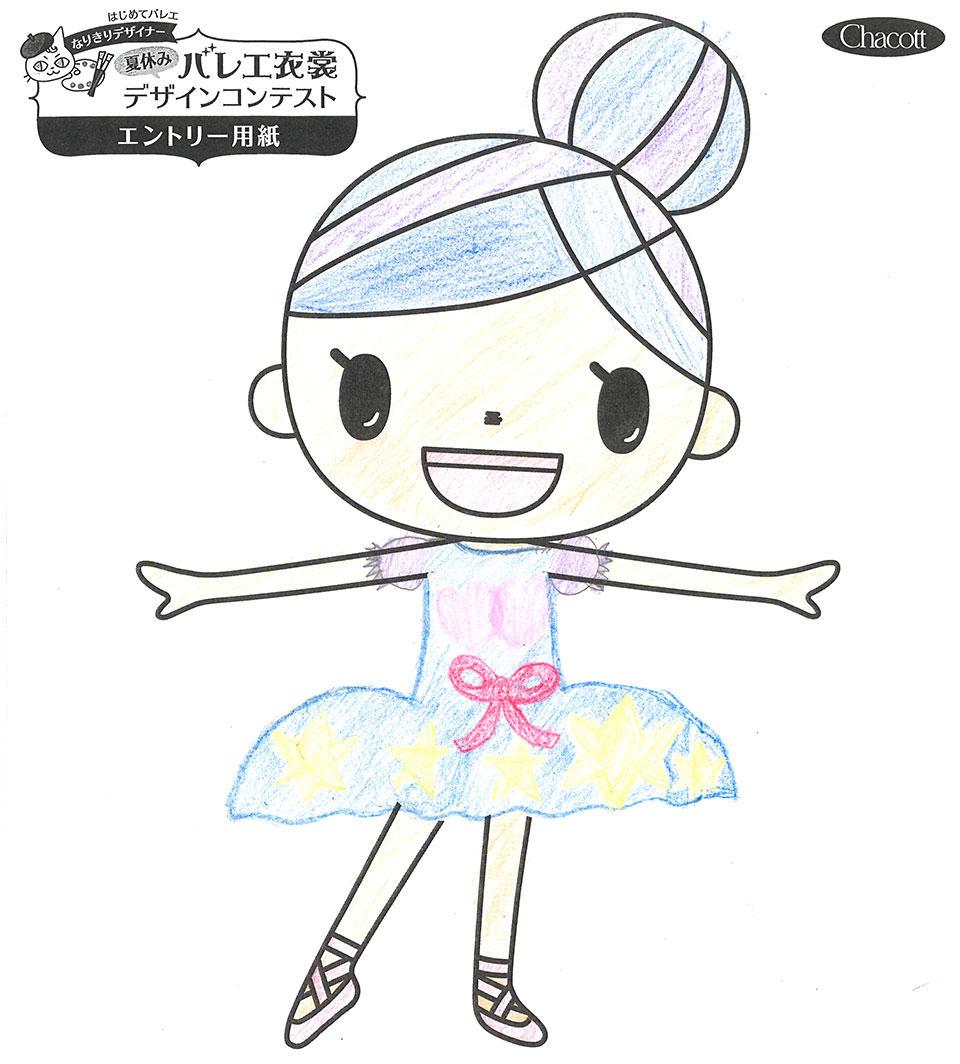 design2019_machida_020.jpg