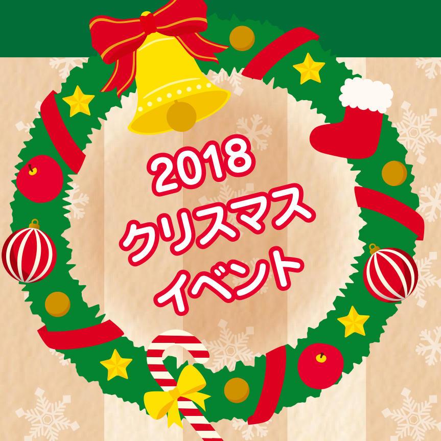 <クリスマス> ロールケース石付けサービス