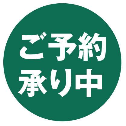 スペシャルレッスン in 高松 / 佐々木達也先生のフロアバレエ
