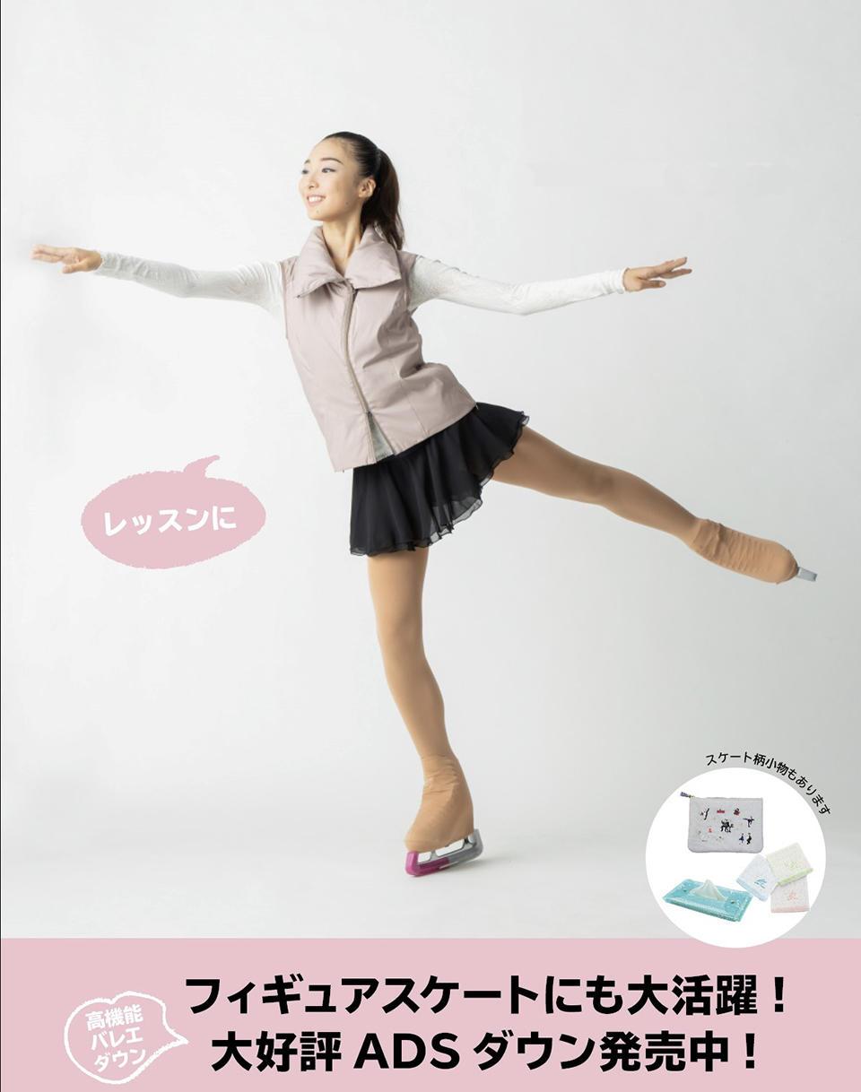 フィギュアスケートフェア開催&チャコット版「ユーリ!!! on ICE」衣裳展示!