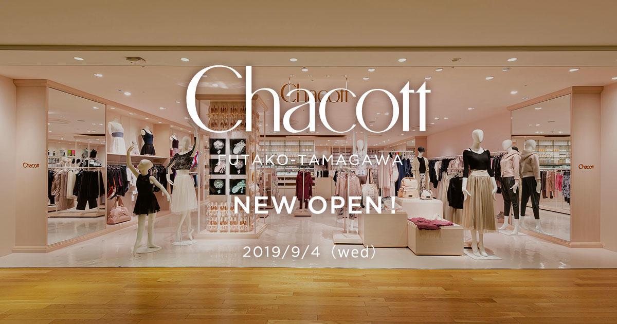 「チャコット二子玉川店」OPEN <2019/9/4(水)>
