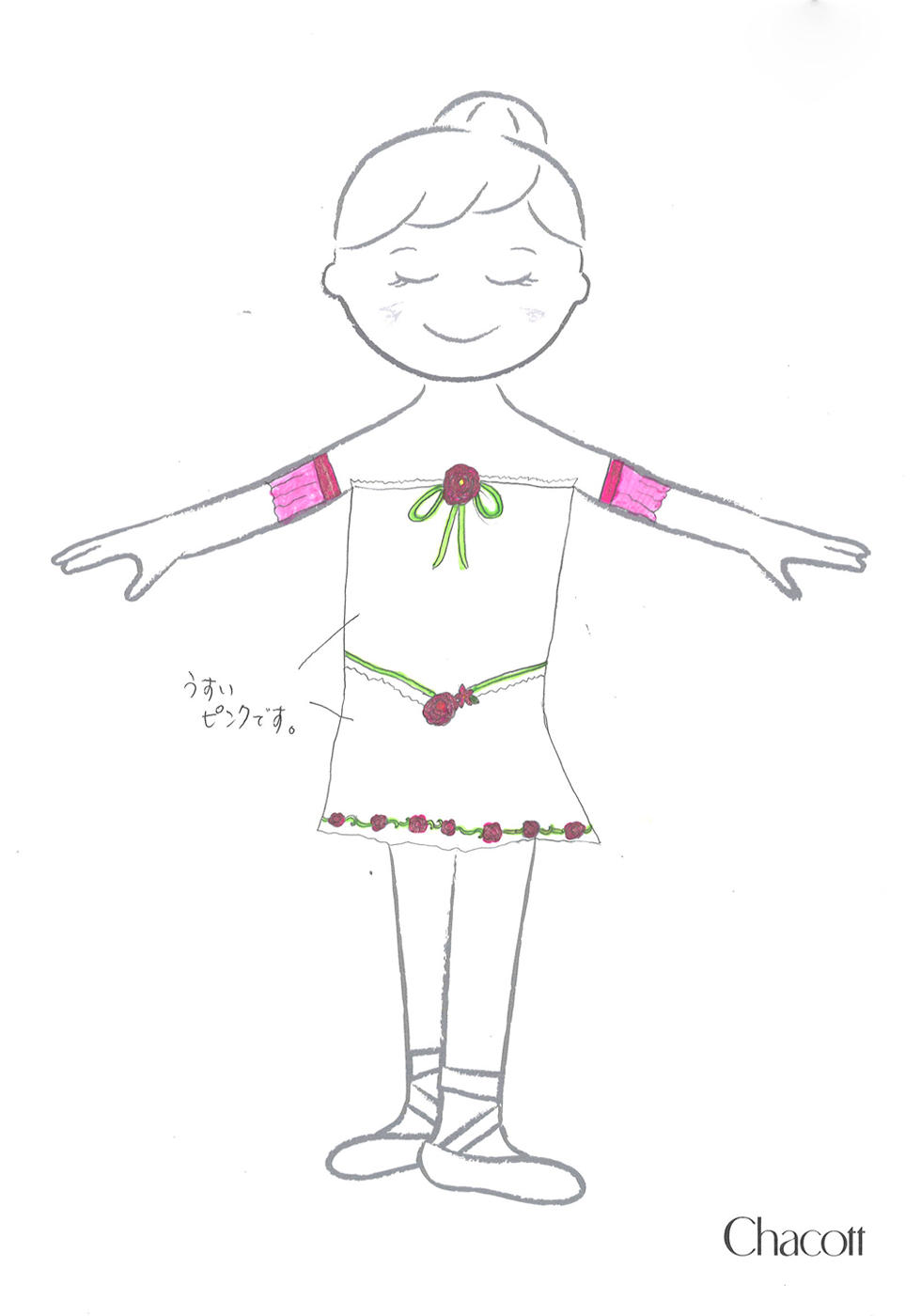 ginza_costume_design_2020_018.jpg
