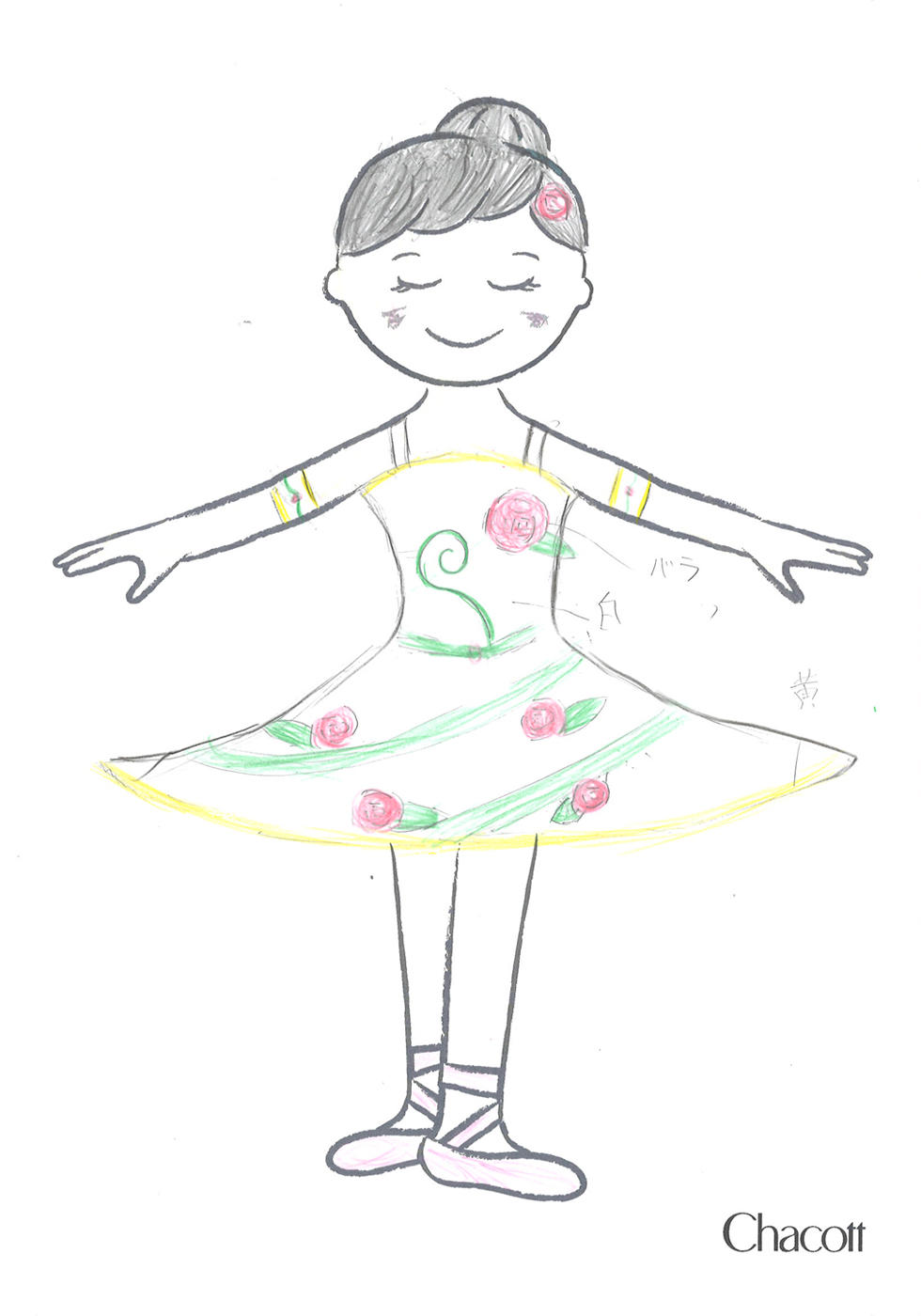 ginza_costume_design_2020_028.jpg