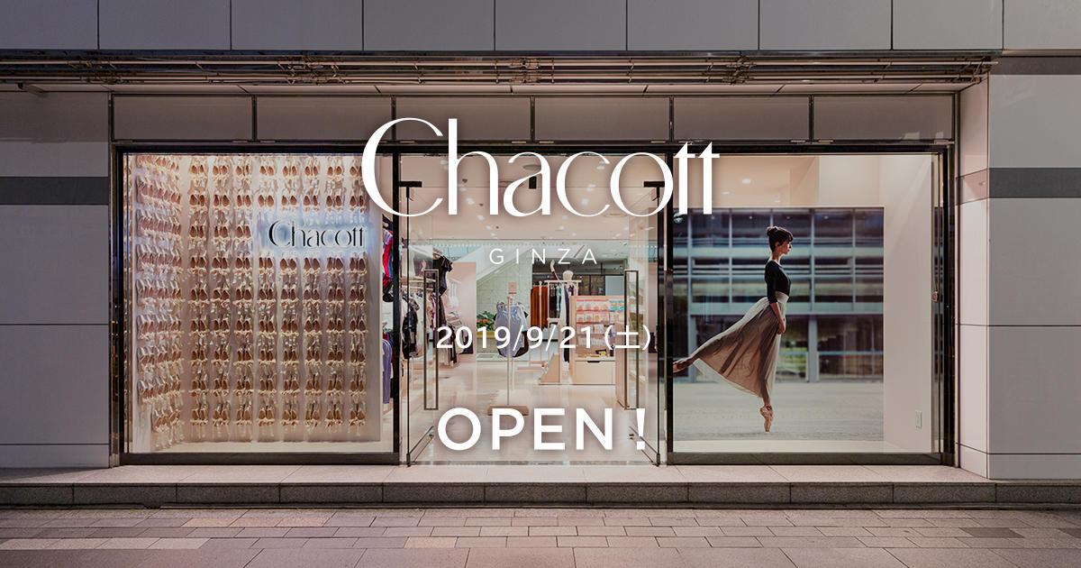 N E W OPEN! チャコット銀座インズ店 <2019/9/21(土)>