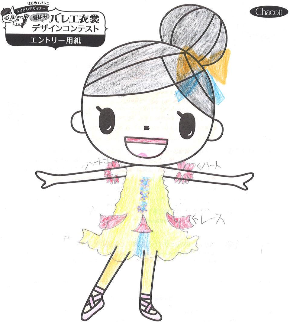 hiroshima_dress_1009.jpg