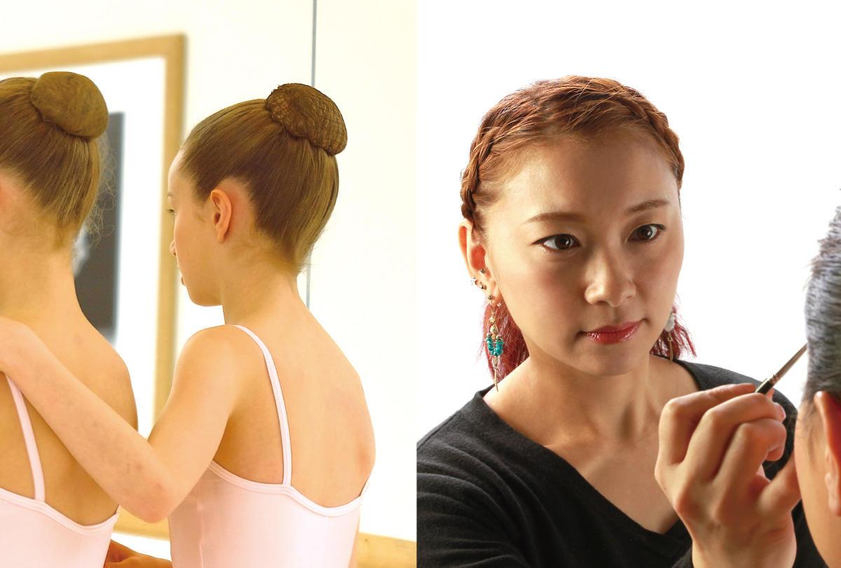 makeup_1200_810.jpg