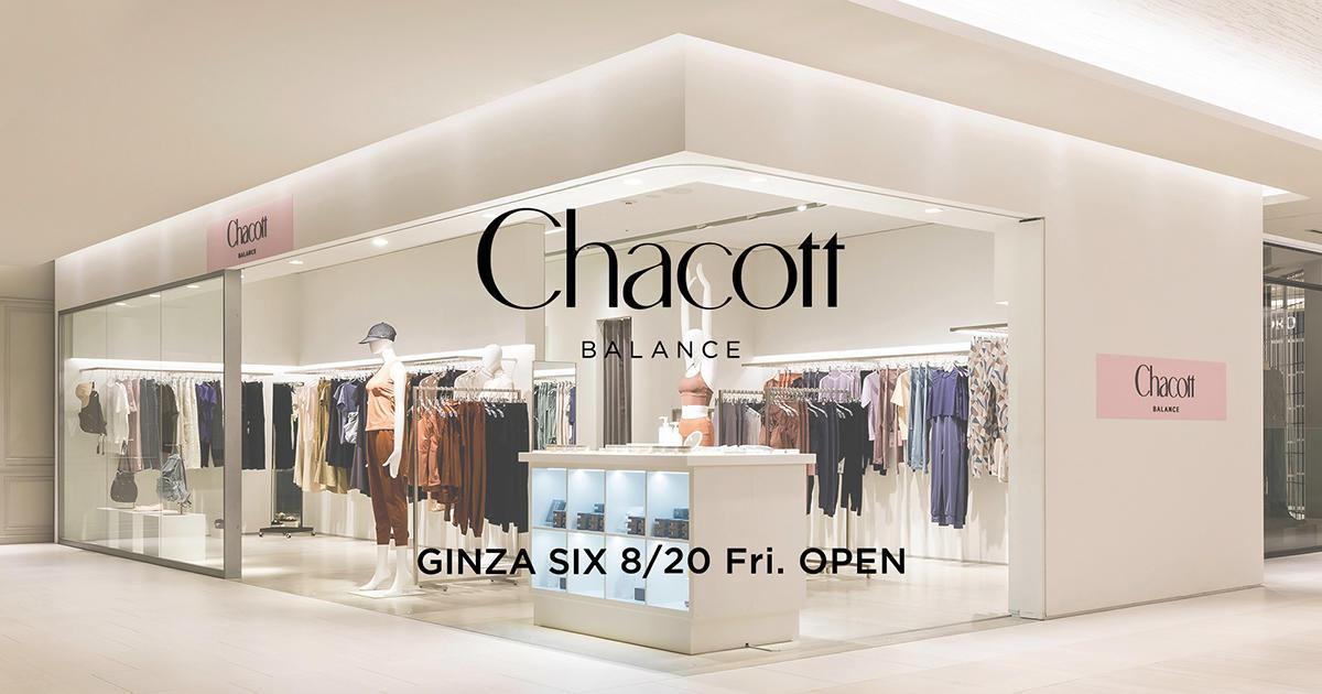 GINZA SIX に期間限定ショップ Chacott BALANCE オープン<2021/8/20(金)>
