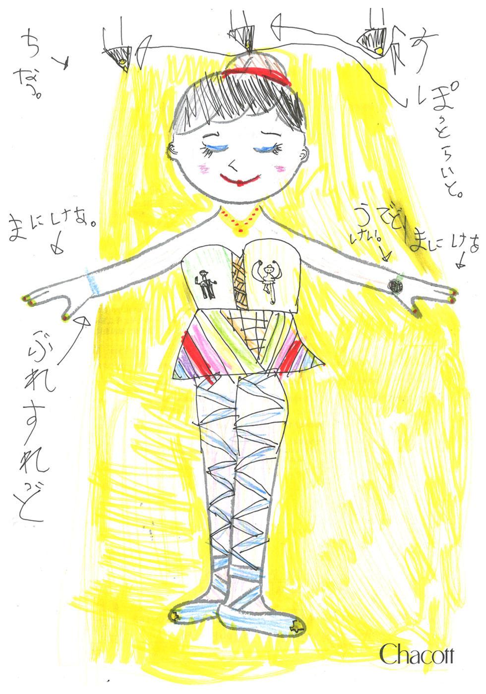 omiya_costume_design_2020_022.jpg