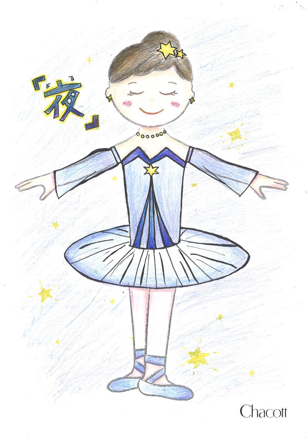 sendai_costume_design_2020_008.jpg