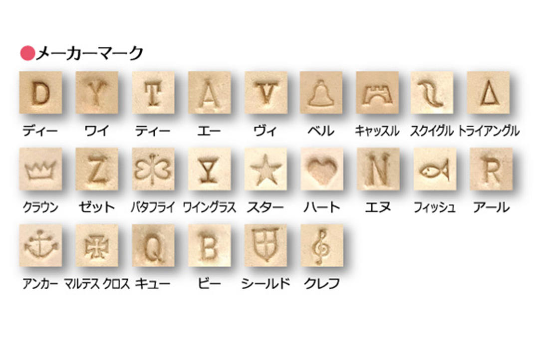 shinjuku_freed_mark_629.jpg