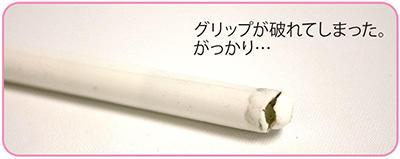shinjuku_stic01.jpg