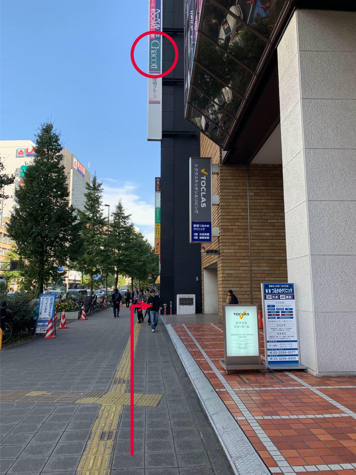 shinjuku_way_1120_02.jpg