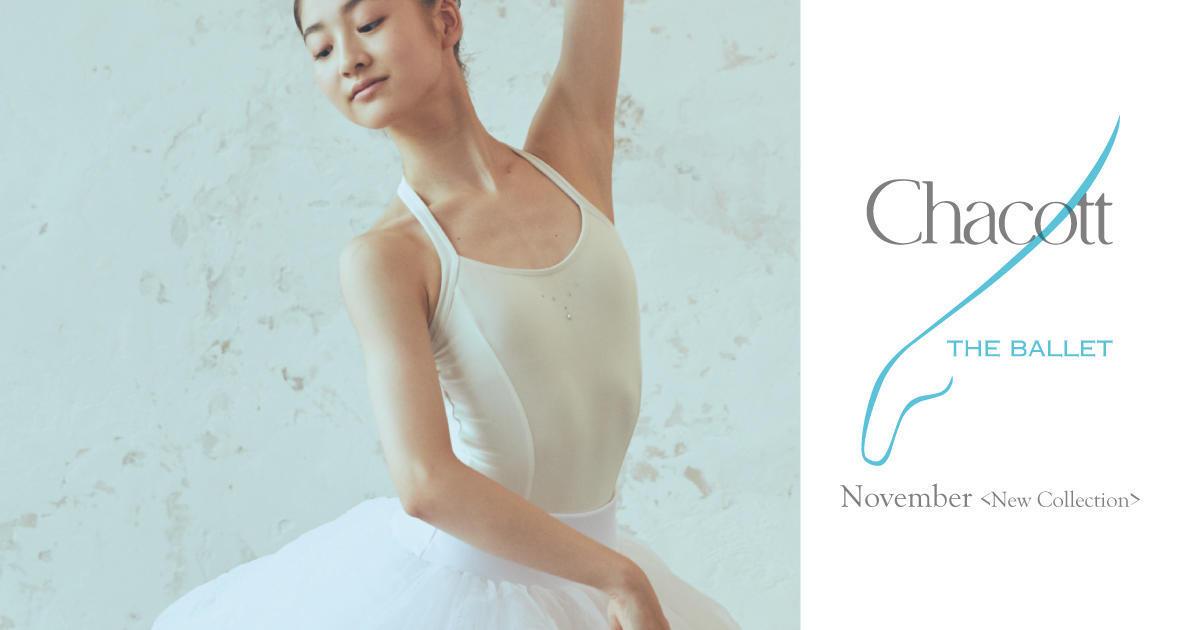 THE BALLET 2018 November [for Junior ] バレエ11月の新作が入荷しています