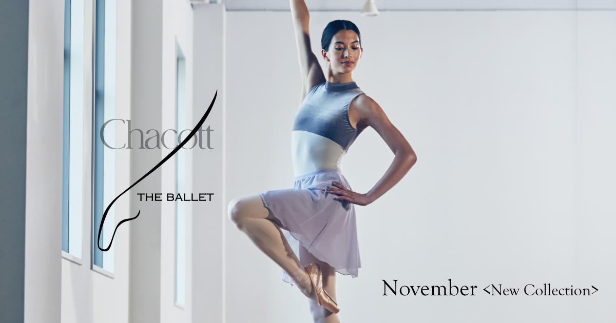 THE BALLET 2018 November バレエ11月コレクション