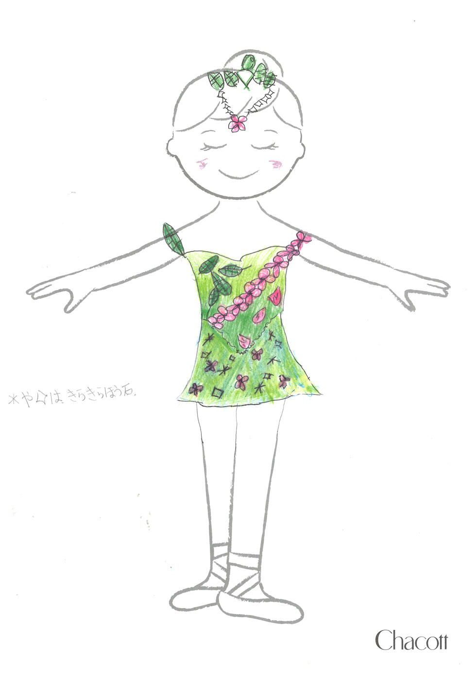 umeda_costume_design_2020_011.jpg
