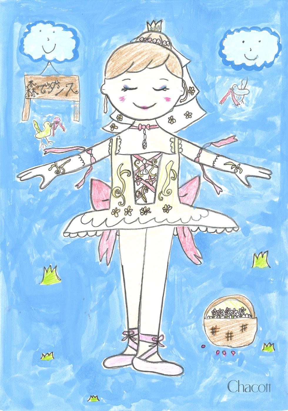 umeda_costume_design_2020_012.jpg
