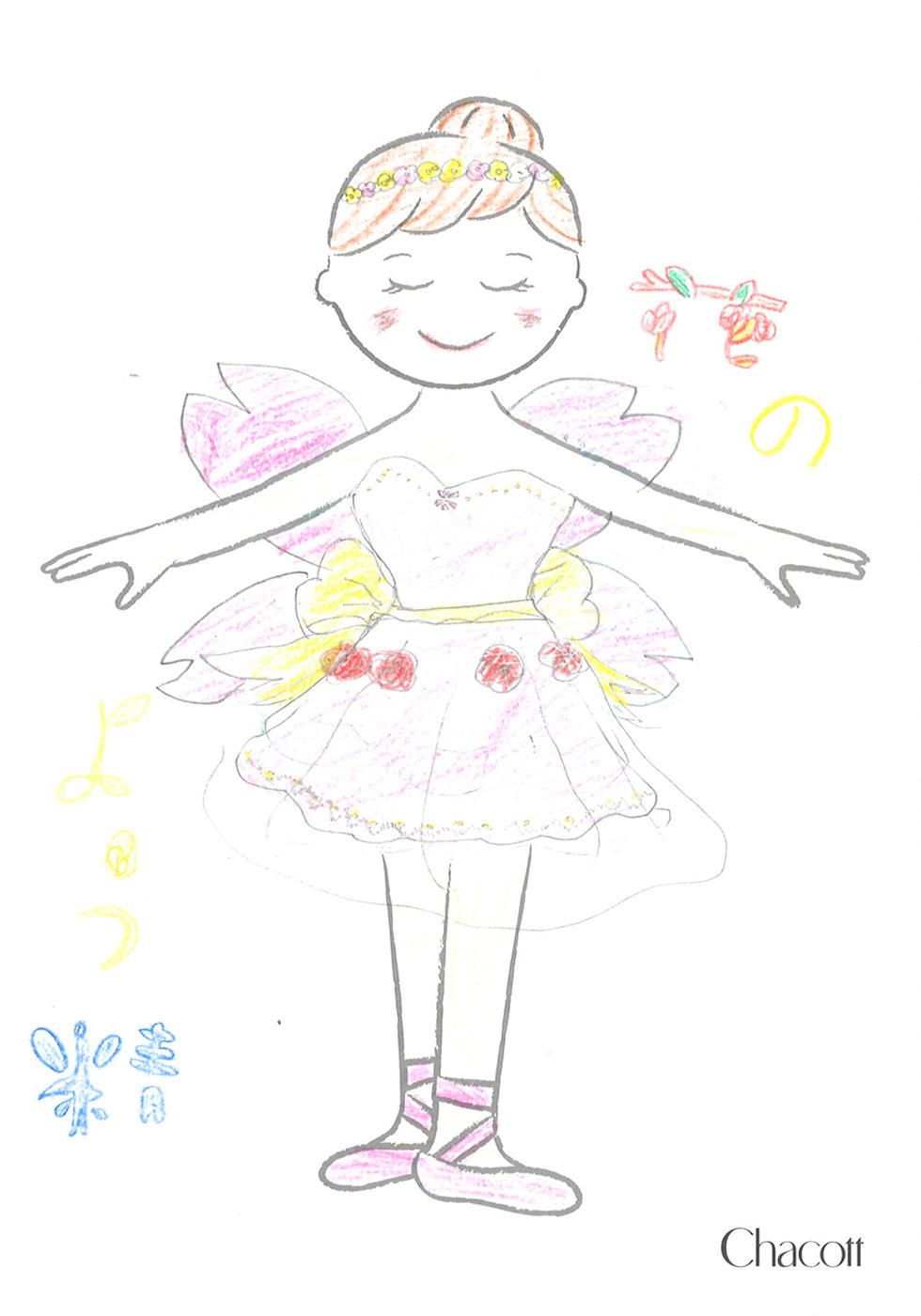 umeda_costume_design_2020_023.jpg