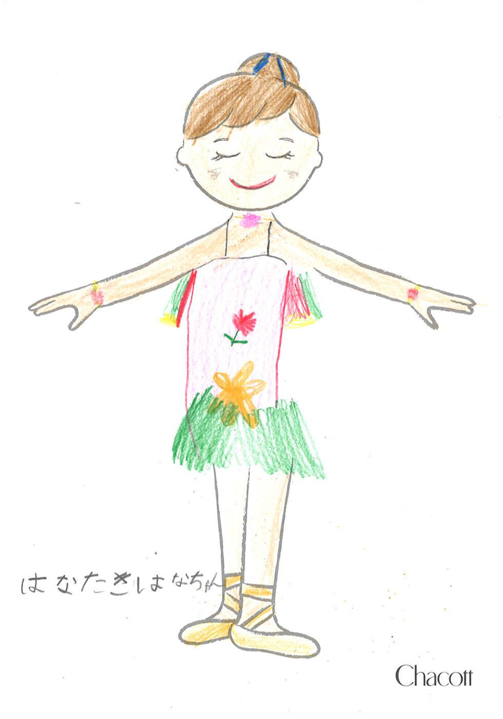umeda_costume_design_2020_039.jpg