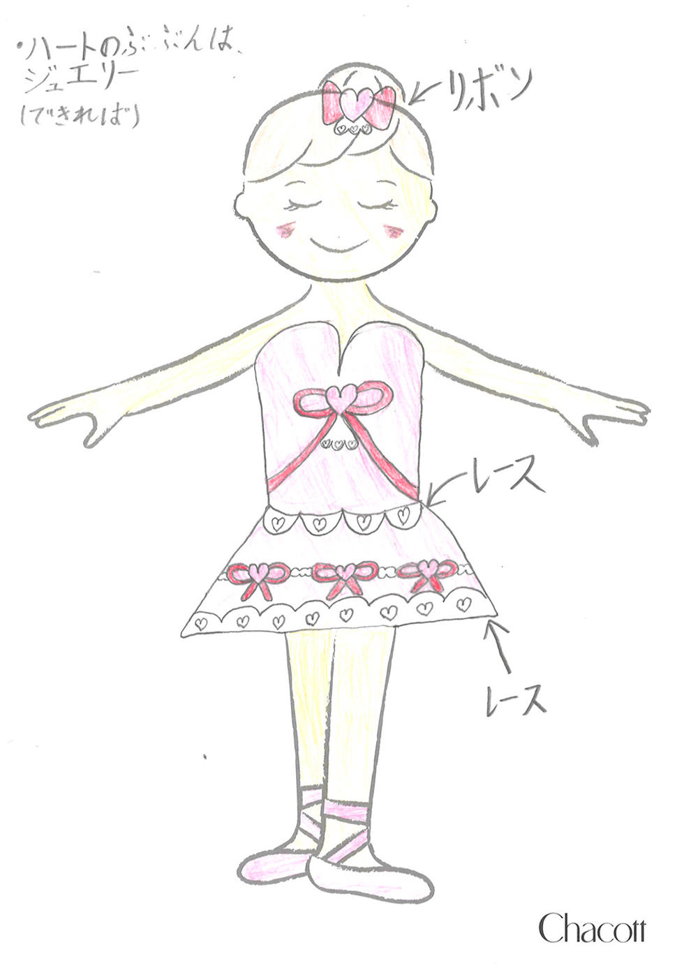 y-center-kitai_costume_design_2020_028.jpg