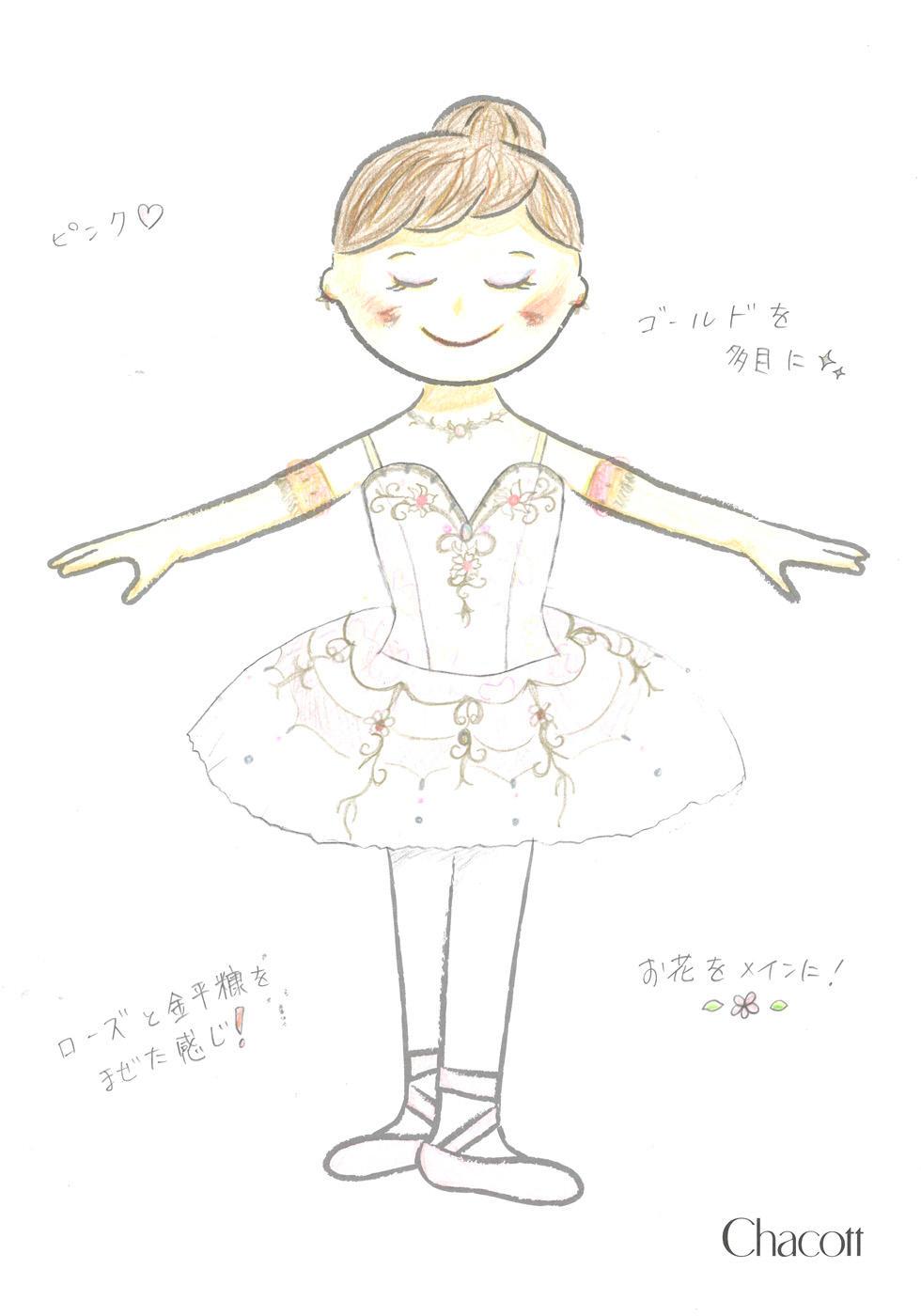 yokohama_costume_design_2020_015.jpg