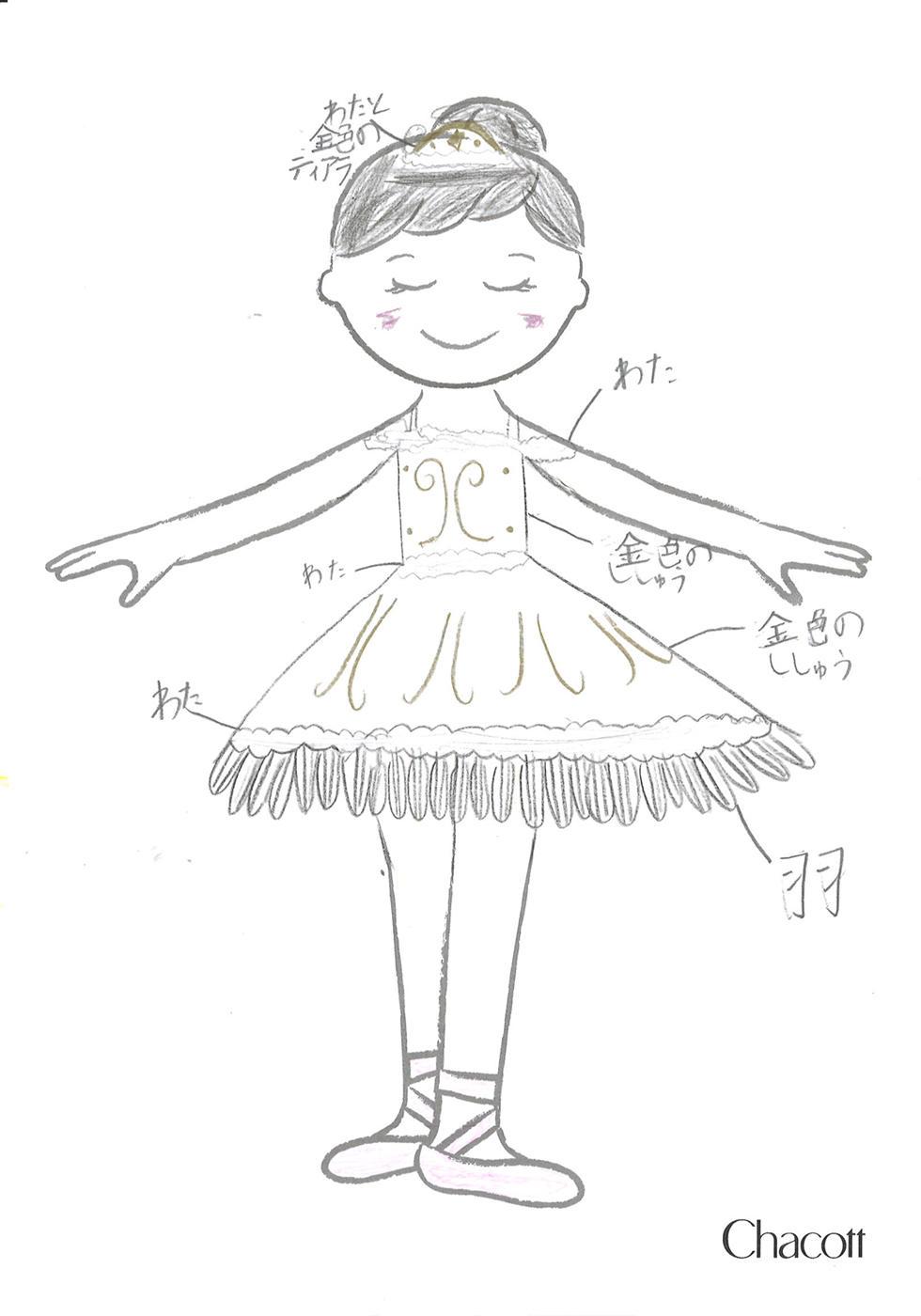 yokohama_costume_design_2020_42.jpg